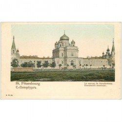 carte postale ancienne RUSSIE. Saint Pétersbourg. Couvent de Novodevitchy vers 1900