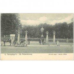 carte postale ancienne RUSSIE. Saint Pétersbourg. Jardin d'Eté