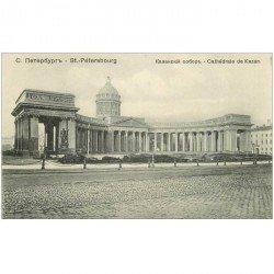 carte postale ancienne RUSSIE. Saint Pétersbourg. La Cathédrale de Kazan