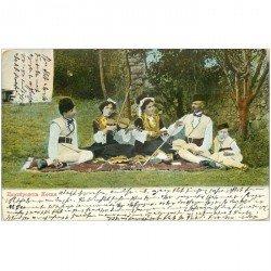carte postale ancienne BULGARIE. Groupe de Musiciens et Fileur