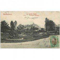 carte postale ancienne BULGARIE. Roustschouk. Pyce Jardin Public 1909