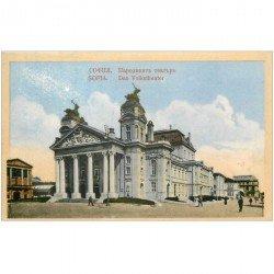 carte postale ancienne BULGARIE. Sofia Sophia Volkstheater 1918