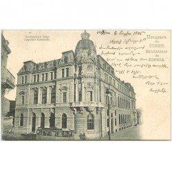 carte postale ancienne BULGARIE. Sophia . La Poste Centrale 1905