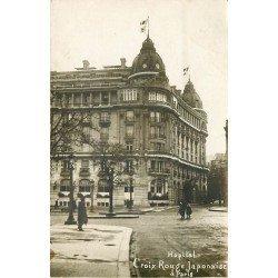 PARIS VIII. Hôpital Croix Rouge Japonaise rue Tlsitt. Photo carte postale ancienne