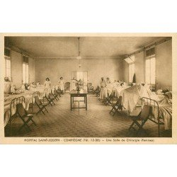 60 COMPIEGNE. Hôpital Saint-Joseph une Salle de Chirurgie