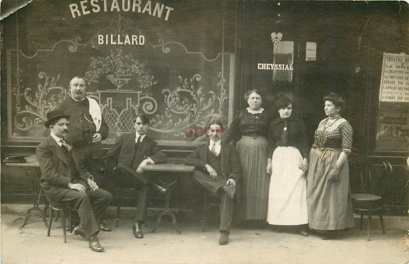 PARIS XVII. Maison Cheyssial Bar Restaurant 45 rue Pouchet. Photo carte postale rare