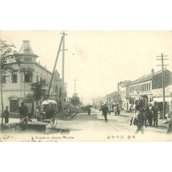 WW TARIEN DALNY DARIEN. Iwashiro street 1909 via Siberia Chine