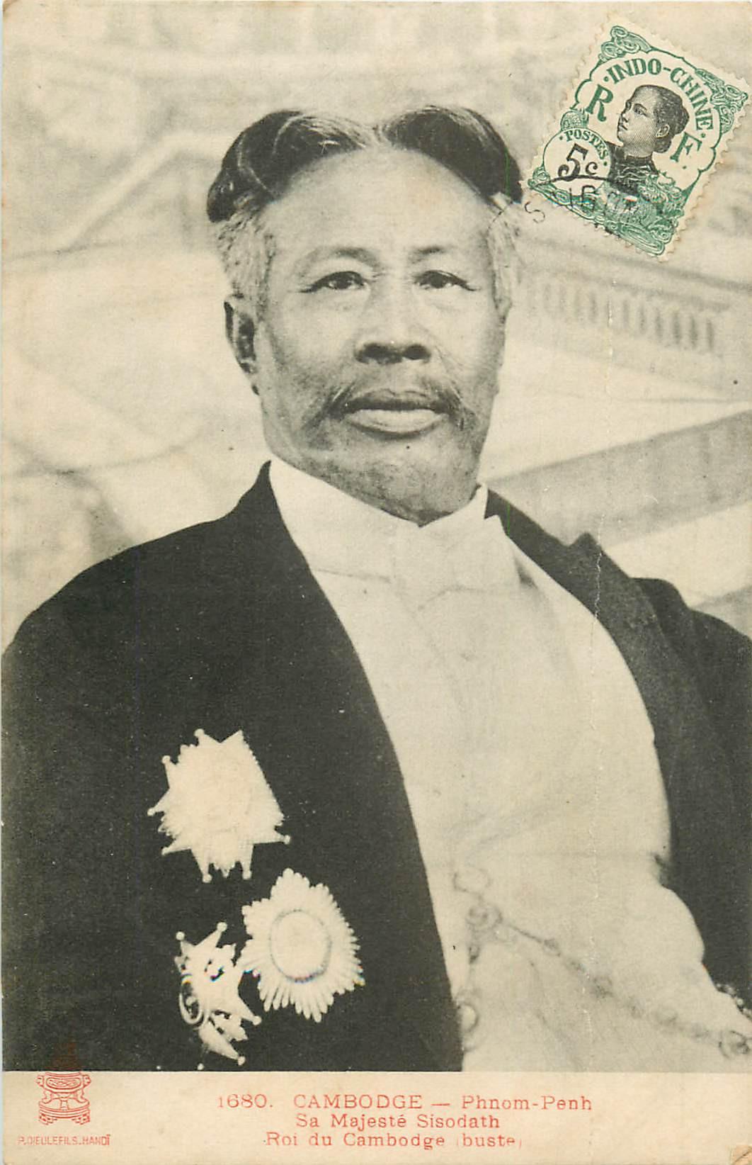 WW CELEBRITES. Sisodath Roi du Cambodge à Phnom-Penh