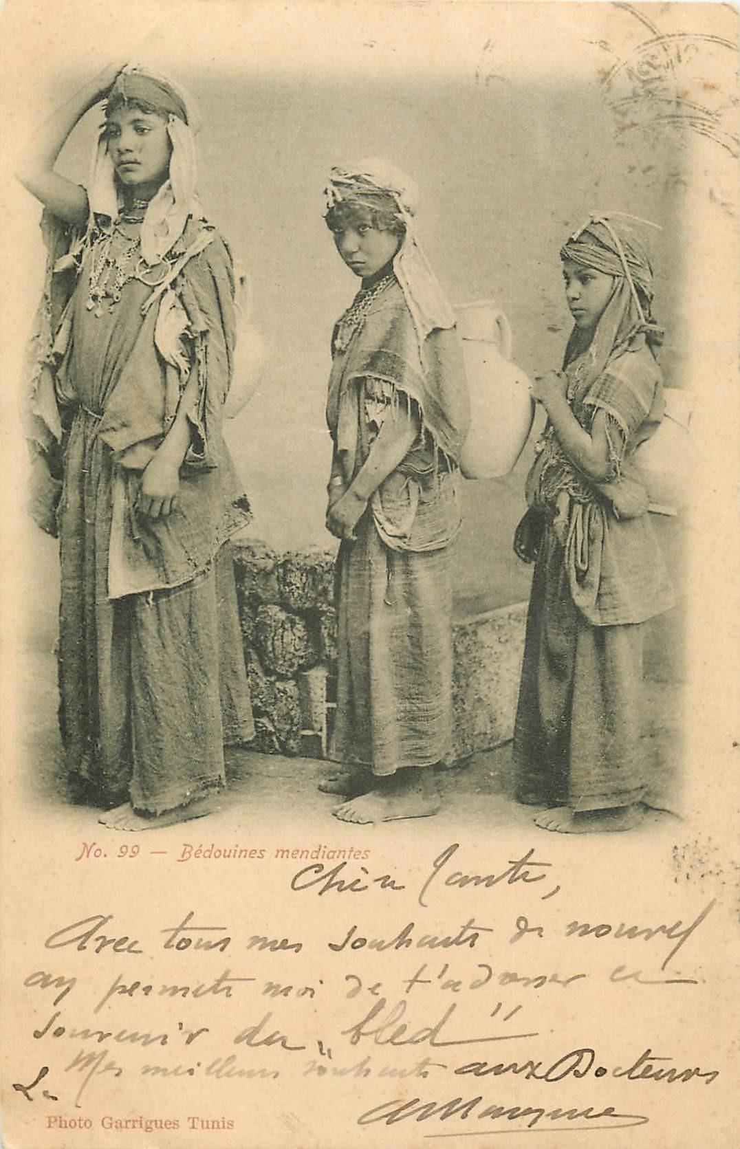 WW TUNISIE. Bédouines mendiantes porteuses d'eau 1901