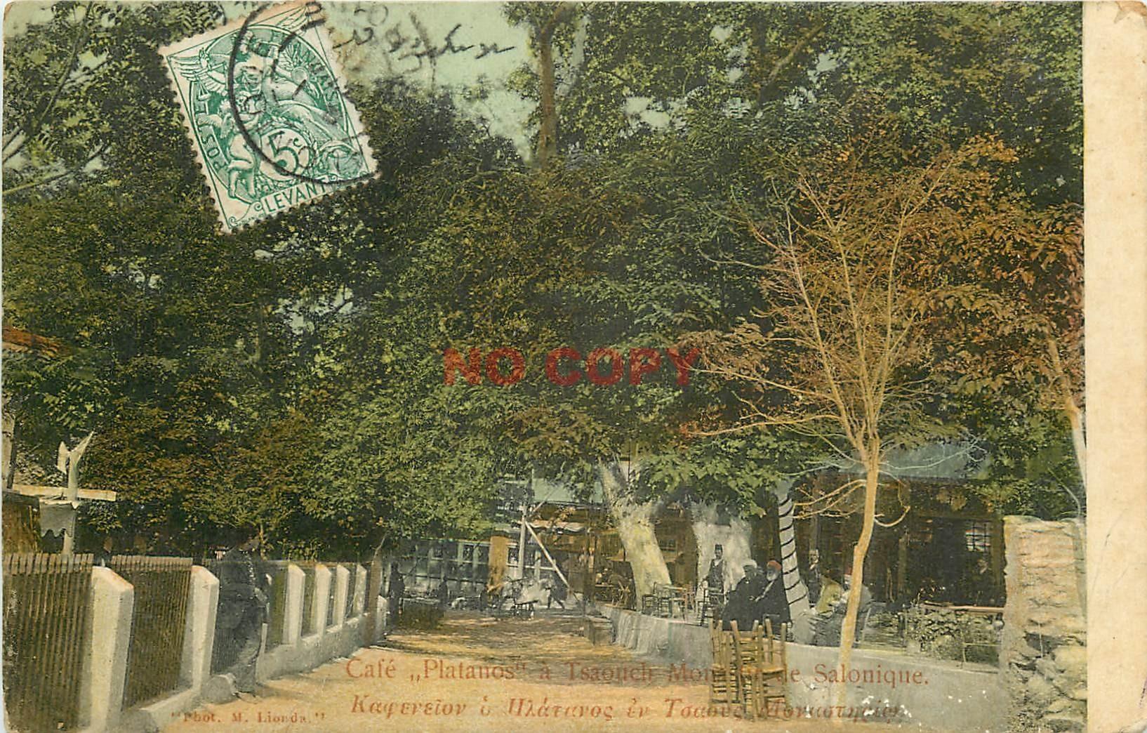 WW TURQUIE. Café Platanos à Tsaouch Monastir de Salonique 1911