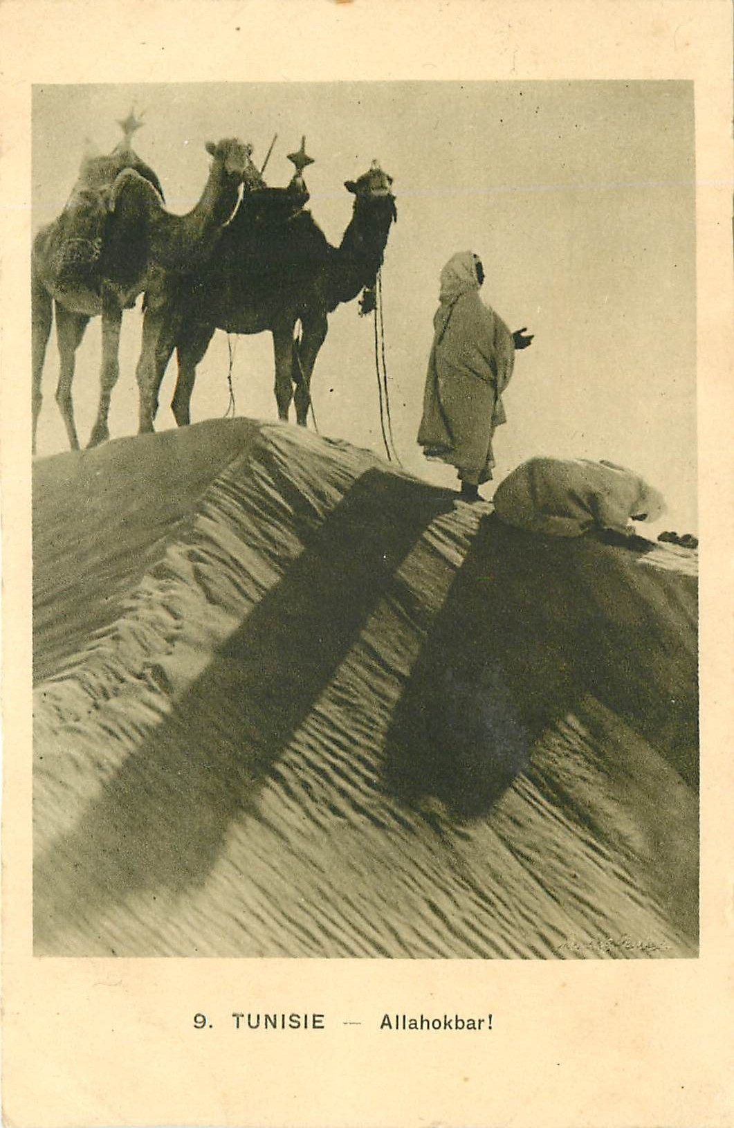"""WW TUNISIE. """" Allahokbar """" la Prière du Désert"""
