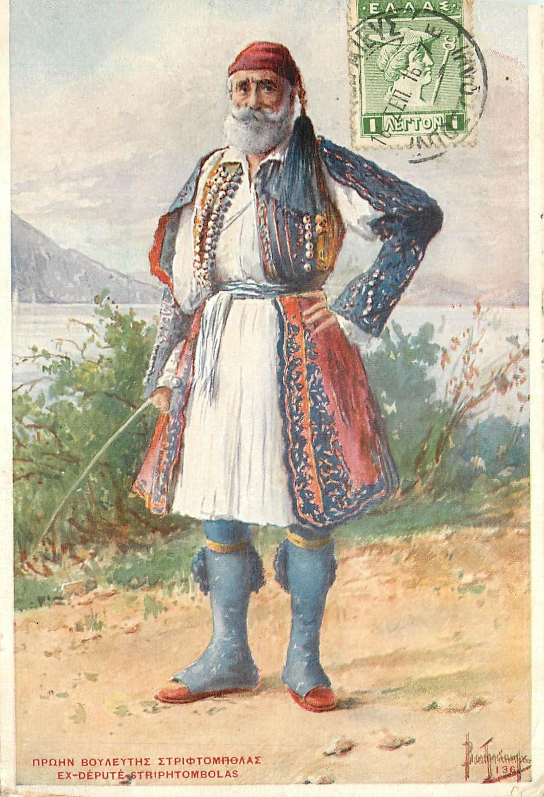 WW GRECE. EX-Député Striphtombolas 1916