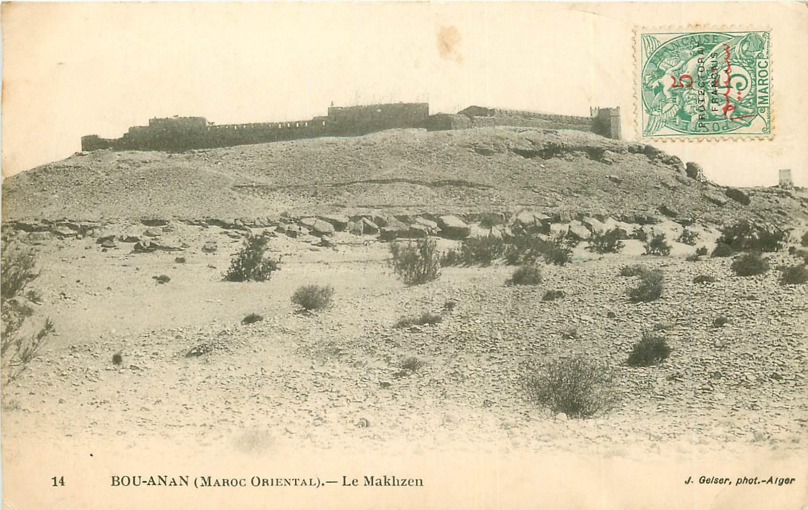 WW MAROC. Bou-Anan le Makhzen