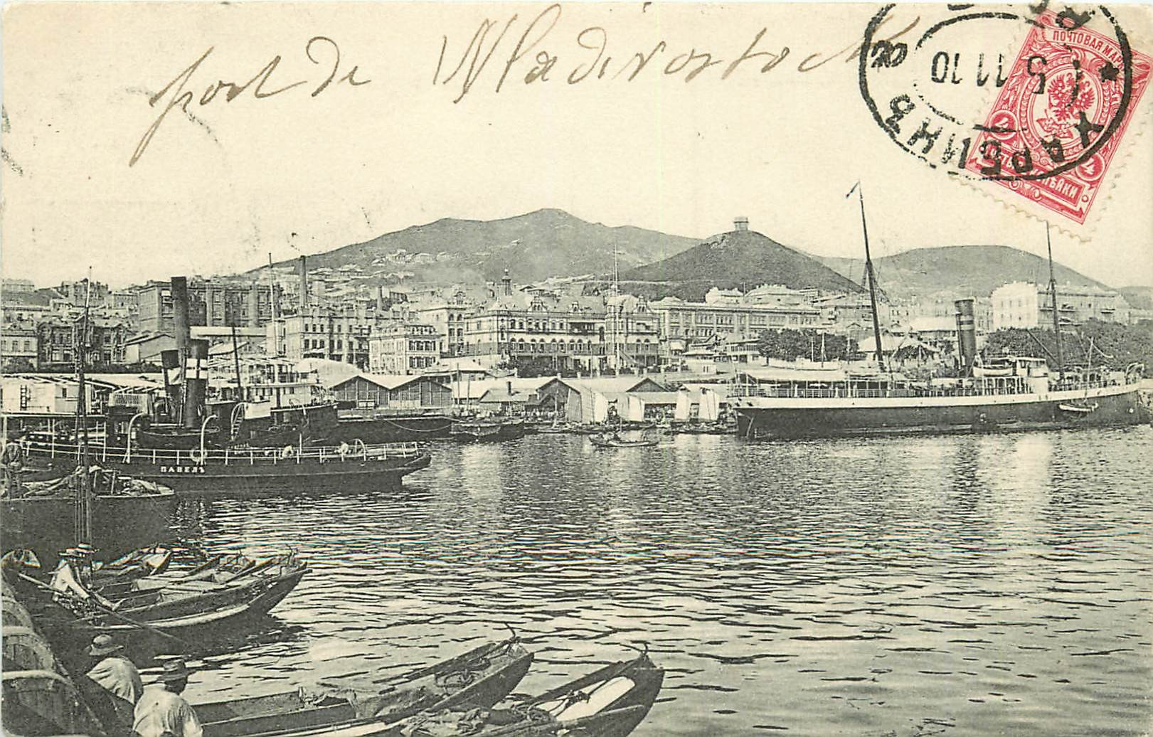 WW RUSSIE. Pêcheurs dans le Port de Wladivostock 1910