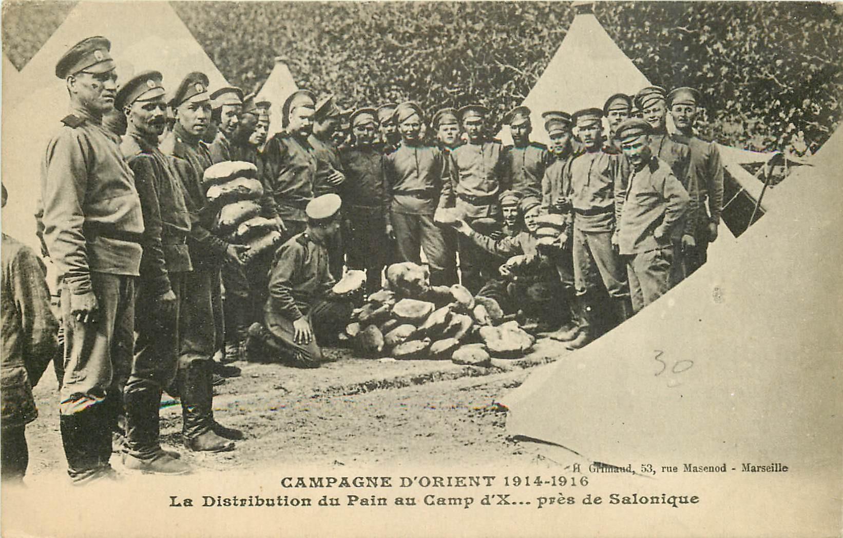 WW SALONIQUE. Campagne Orient distribution du Pain 1917