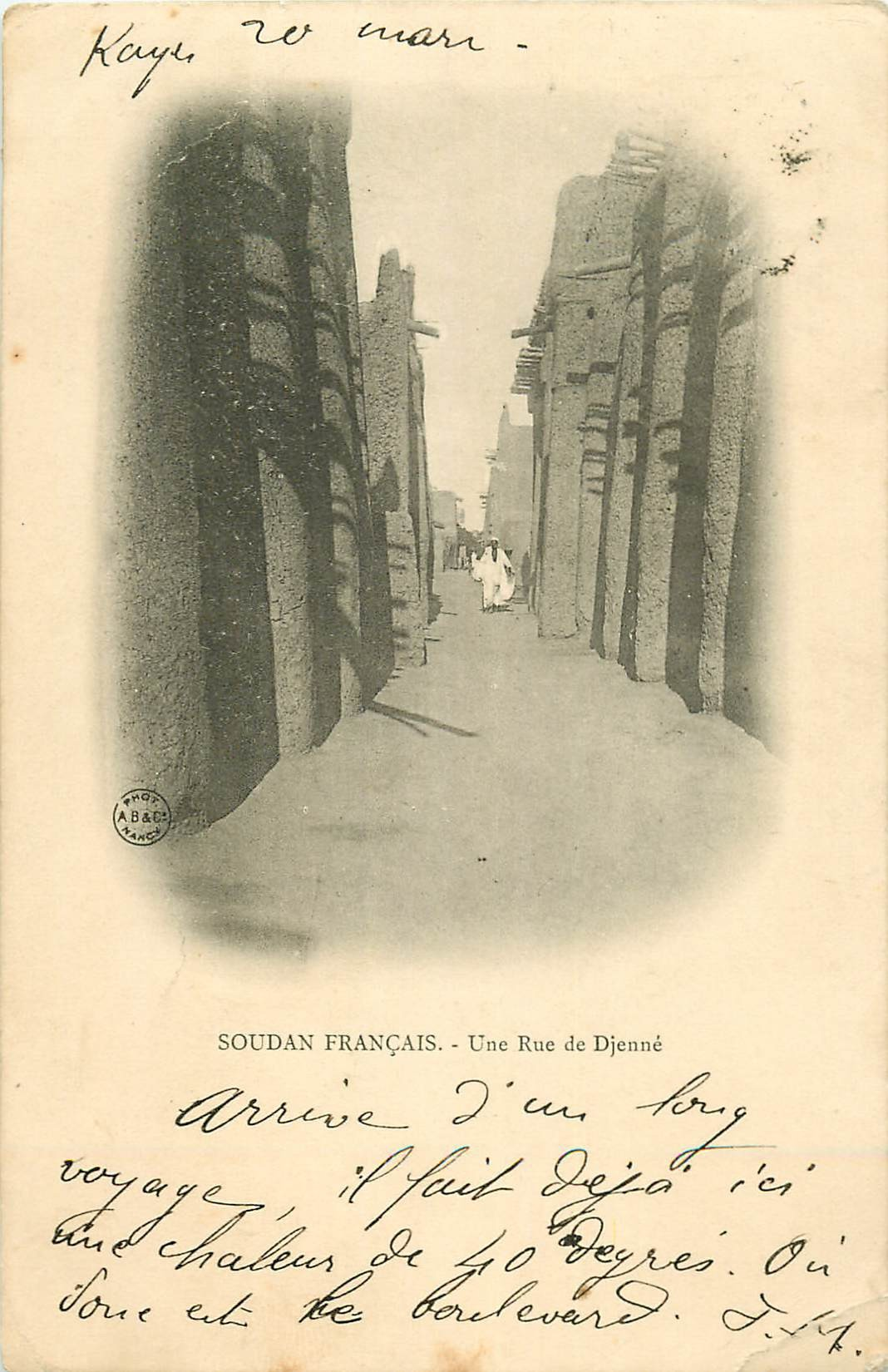 WW SOUDAN MALI. Rue djenné vers 1900