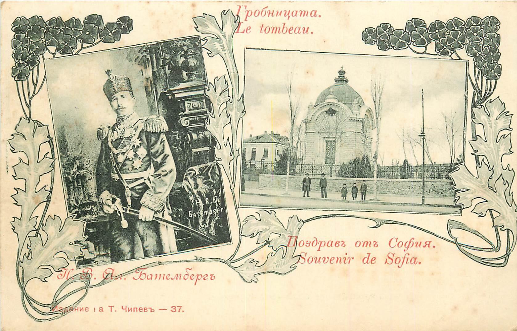 BULGARIE. Sofia Tombeau et son Altesse vers 1900