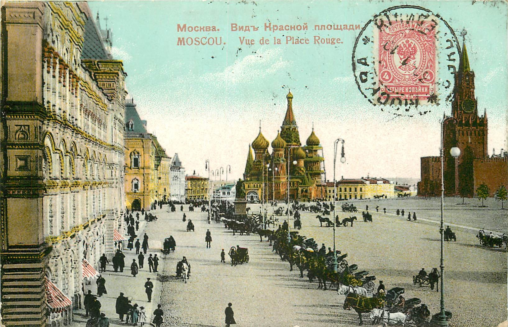 MOSCOU. La Place Rouge 1910
