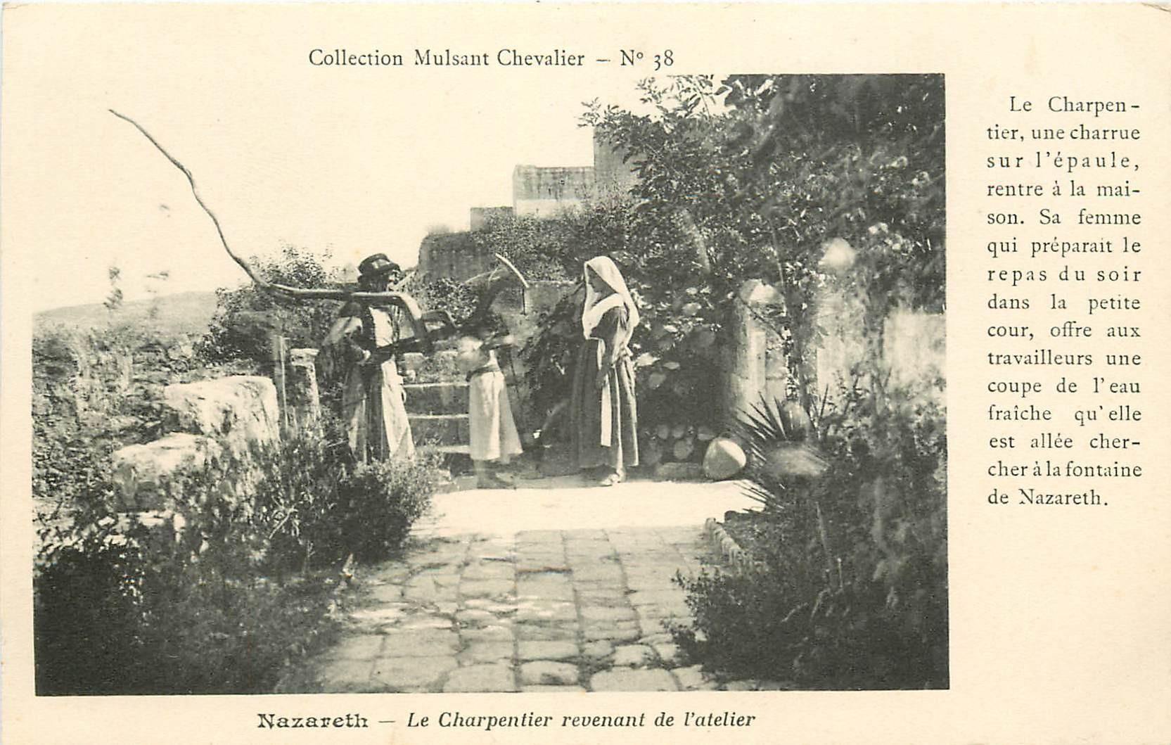 2 Cpa NAZARETH. Charpentier revenant Atelier et Sommeil dans la Grotte