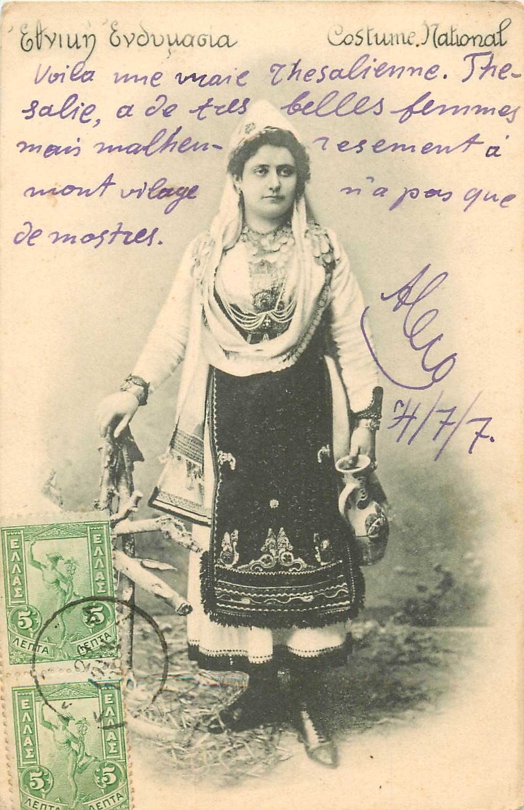 GRECE. Costume National 1907