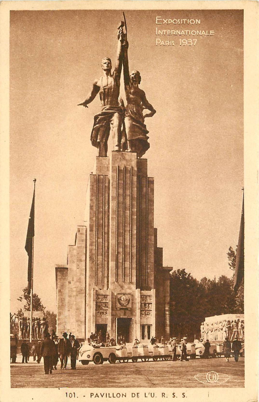 75 PARIS. Pavillon de l'U.R.S.S Exposition 1937