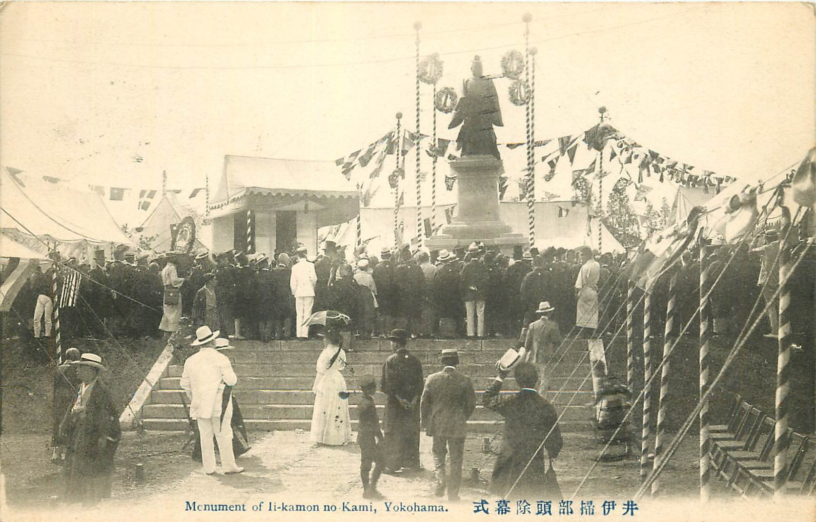 YOKOHAMA. Monument of likamon no Kami 1910 au Japon