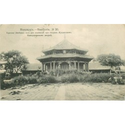 Chine Russie Mandchourie Mandjurie Scherer Nabholz Moscou 1908